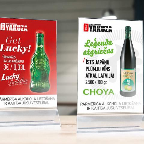 Yakuza divpusējās A6 galda reklāmlapas